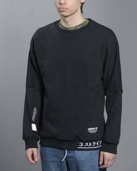 Adidas Orig. NMD Sweater - Colleget - CE1589 - 1